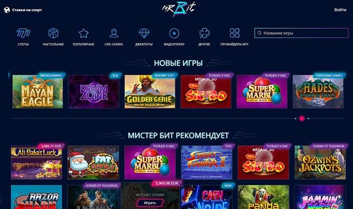 Mr Bit casino популярное онлайн казино с большими бонусами