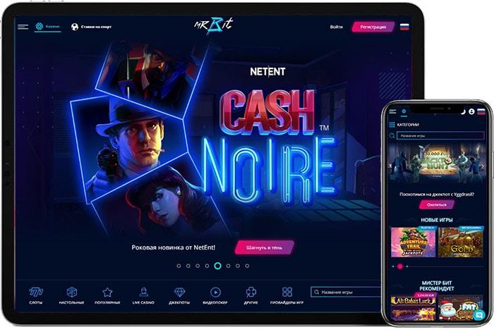 Mr Bit casino казино мобильная версия: играй на смартфоне или планшете в лучшие онлайн слоты